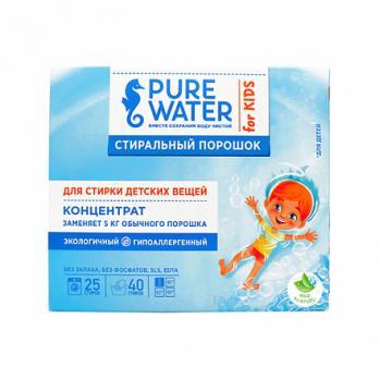 Pure Water Стиральный порошок для детского белья 800г